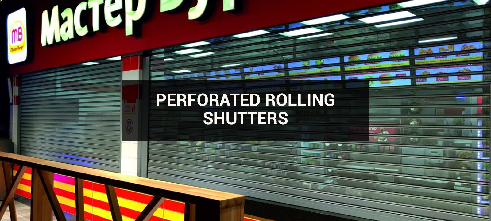 Perforated Rolling Shutters Intero Peregorodki